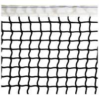 filets de tennis achat et livraison domicile filets de. Black Bedroom Furniture Sets. Home Design Ideas