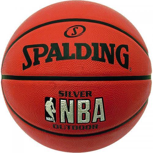 ballon basket nba taille 7 pour l 39 ext rieur ballon de. Black Bedroom Furniture Sets. Home Design Ideas