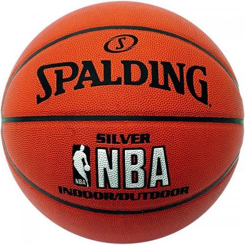 ballon de basket nba silver ext rieur et int rieur taille 7. Black Bedroom Furniture Sets. Home Design Ideas