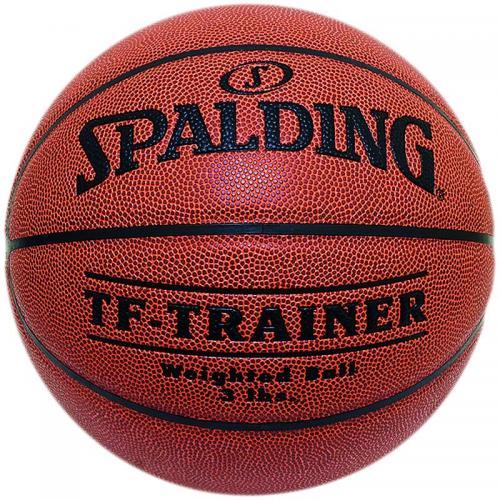 Ballon de Basket lourd Spalding