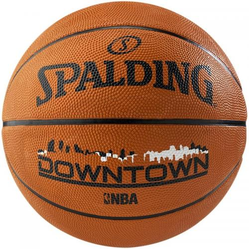 Ballon de Basket NBA Down Town Brick Taille 7