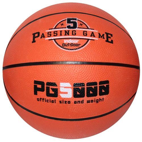 Ballon de basket pas cher taille 5