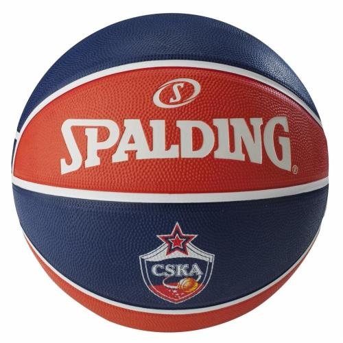 Ballon de Basket Spalding Taille 7 Euroleague CSKA Moscou
