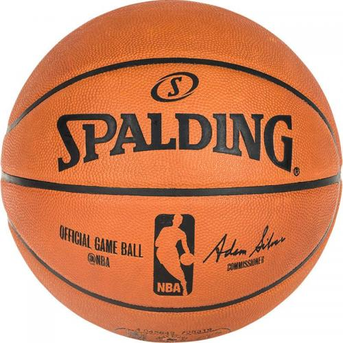 Ballon officiel NBA GameBall Spalding Taille 7