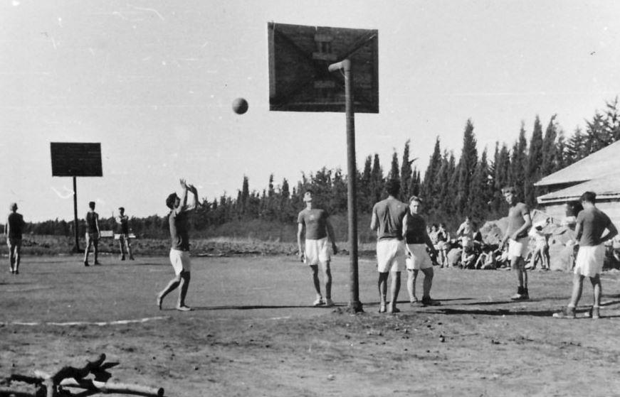 quand a été inventé le basket ?